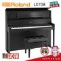 【金聲樂器】Roland LX708 CB 豪華 數位鋼琴 LX-708