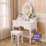 化妝桌 歐式臥室簡約現代實木經濟型公主化妝台桌子白色小戶型迷你梳妝台T 2色