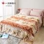 【京都西川】日本頂級京都之花系列-臻愛 超細新合纖印花毯/厚毛毯(180X210cm)