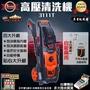 ㊣宇慶S舖㊣刷卡分期|3111T|唯一自吸式 強力馬達1850w/150BAR 日本第2代ASAHI 高壓清洗機 洗車機