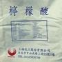 食品級 檸檬酸 單水檸檬酸 台灣三福
