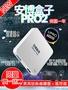 2019最新純淨版本 安博盒子六代 電視盒 台灣版 全新現貨一年保固 PRO2 x950純淨版【C44】