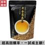 【摩斯X芳第】 黃金蕎麥茶(8gx50入)