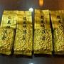 杉林溪龍鳳峽高山茶