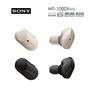 SONY WF-1000XM3 真無線降噪藍牙耳機
