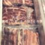 美國牛肉/牛排 Choice 特選紐約客/沙朗/翼板/無骨牛小排 牛排