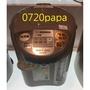 💖免運 日本製 ZOJIRUSHI 象印微電腦熱水瓶4公升CD-LPF40/CD-LPF50/3公升CD-JUF30