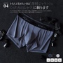【KISSDIAMOND】銀離子羊奶絲降溫抗臭能量磁石男士四角內褲(居家/休閒/男款 3色 L-3XL)
