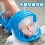 Free Shop 浴室洗腳按摩拖鞋 日本創物 嫩白沐浴美腳刷 去腳皮去死皮磨腳皮神器刷子拖鞋【QAAME7096】