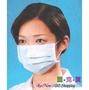 台灣製三層平面不織布成人口罩◎4盒200枚入◎