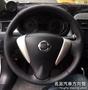 【名派汽車方向盤】Nissan tiida 方向盤 牛皮翻新 方向盤套 高雄 /Livina Teana X-Trail
