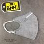 BNNxMASK 立體U鼻樑活性碳 五層防塵拋棄式口罩 50入 成人尺寸