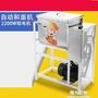 攪拌器和麵機多功能不銹鋼電動攪拌機商用5公斤15公斤25公斤揉面麵粉機 220vNMS陽光好物