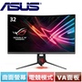 R1【福利品】ASUS華碩 32型 曲面HDR 電競螢幕 XG32VQR
