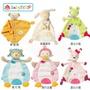 【專櫃】德國【baby FEHN 芬恩】可愛造型布偶安撫巾(6款)
