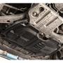 車百匯汽車用品專營店 LEXUS雷克薩斯新RX200t NX200200tES200300h發動機護板底盤下護板擋板
