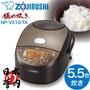 日本厝內 象印 ZOJIRUSHI NP-VI10 IH電子鍋