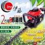 含稅~正日本伊藤ITO750 (雙刃)超強力引擎式修籬機 引擎籬笆剪 籬笆機 鏈鋸機 二型程氣冷式