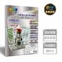 【彩之舞】進口雷射銀色光澤標籤A4-70格圓形-7x10/10張/包 U2500S-10x3包(貼紙、標籤紙、A4)