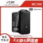 Cooler Master 酷碼 MasterCase MC500 電腦機殼( MCM-M500-KG5N-S00)