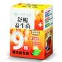 【台塑生醫】舒暢益生菌(30包入/盒) (6.7折)