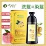 【F P】✦台灣發貨✦老薑王草本植物一隻黑/自然黑