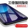 【Vivo】X21 V11 Y81 V7 V15 V9 NEX2 Y95 Y91滿版9H鋼化全玻璃保護貼 保護貼 玻璃貼