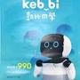 (福利)凱比同學 機器人 徐薇英文教學 小朋友的好夥伴