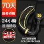 第三代K21無線藍牙耳機掛耳式開車耳塞式迷你超小運動超長待機蘋果 無痛佩戴待機70天高清降噪通話/無痛配戴/超長待機時間