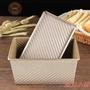 時尚烘焙  土司工具套裝金色波紋不沾吐司面包烘焙模具烤箱家用450g