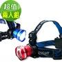 【韓國SELPA】T6LED伸縮變焦鋁合金頭燈(超值兩入組)