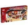 LEGO 樂高 80101 年夜飯