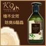 K9 - 檜木全效/洗毛精/犬適用 ( 476ml )