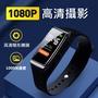 台灣現貨 免運 11代 隱藏錄手錶微型攝影機 隱藏無孔HD高清顯時錄影手環 計步 針孔密錄器專業錄影監控