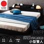 【Diner】ダイナー附床頭燈・插座的低床【Diner】ダイナー【只有床架】小型雙人(4尺)