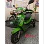 小綠三輪機車型