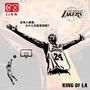 球迷車貼♠☸科比車貼nba湖人隊logo汽車創意個性籃球球星油箱蓋拉花Kobe貼【預售:2月10日發完】