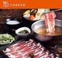 聚北海道昆布鍋餐券 一套4張 (王品系列)