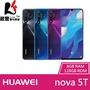 【贈多重好禮】HUAWEI 華為 nova 5T 8G/128G 6.26吋 智慧型手機【葳豐數位商城】