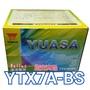 全新湯淺YUASA機車電池YTX7A-BS(同GTX7A-BS)7號機車電池