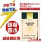 雅詩蘭黛 Moder Muse繆思香水7ml 有盒【未來購物】