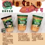 市場最低價平均一罐230元保證非即期品 壽滿趣-紐西蘭Mother Earth超級花生醬380g(三種口味任選六瓶)