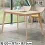 【凱迪家具】M25-B445-03凱夫原木洗白4尺餐桌/桃園以北市區滿五千元免運費/可刷卡