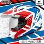 贈好禮 SOL安全帽 SS-1 荒野 白藍紅 SS1 越野帽 全罩帽 複合式安全帽 雙D扣 耀瑪騎士機車部品