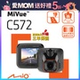 Mio MiVue™ C572 Sony星光級感光元件 GPS行車記錄器_黏支版《送16G+5吋保護貼》