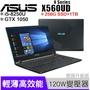 ASUS 華碩 Vivobook X560 X560UD 藍 雙碟升級版【15.6吋/Buy3c奇展】 蝦皮官方嚴選