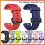 適用於華米 Huami Amazfit Cor 2 米動手環 2 智慧運動手錶 手鏈 硅膠 腕帶 錶帶 配件