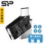 SP C31 16GB 32GB 64GB 128GB USB3.0 Type-C OTG 雙用隨身碟 容量擴充 廣穎