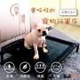 HIGHCP寵物百貨(◕ᴥ◕) P&P 寵物行軍床 寵物飛行床 透氣彈簧床 寵物透氣床 可拆洗寵物床 狗狗透氣床 狗床架