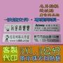 【現貨貼紙 】5×1.5公分 珠光白  防水地址貼紙 廣告貼紙 姓名貼 單色貼紙 5015(150元)
